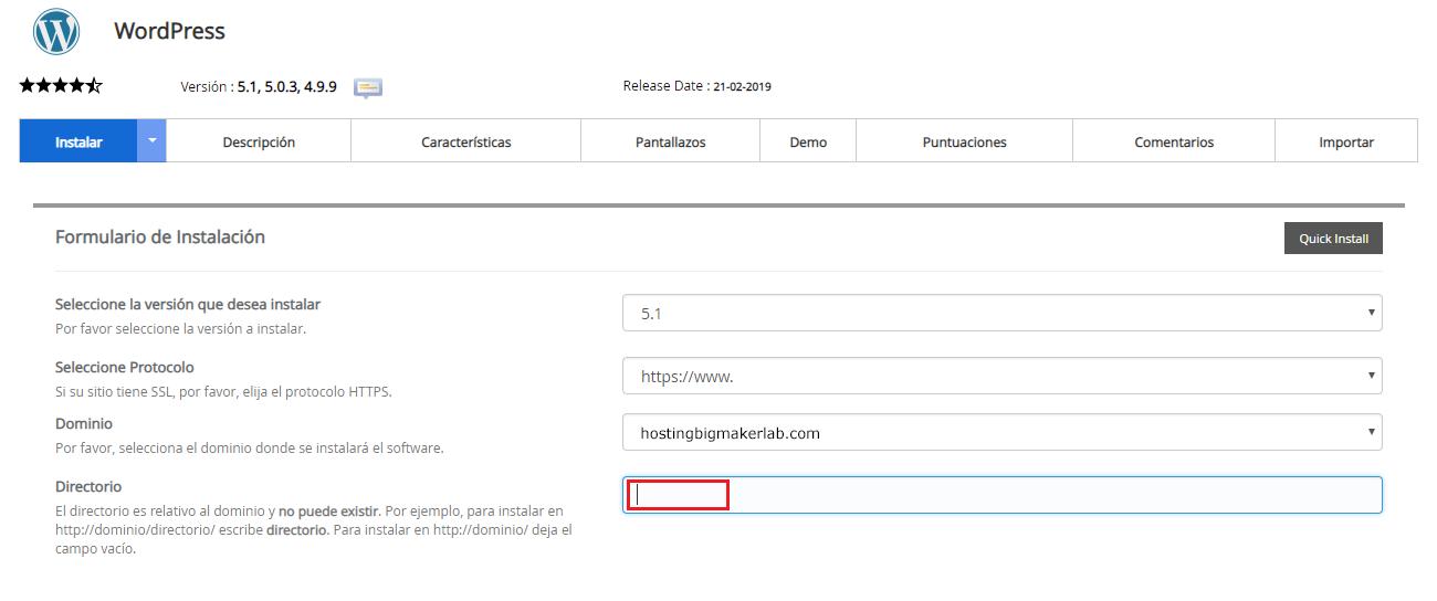 Borrar el WP en el directorio de Instalación de WordPress hostingbigmaker